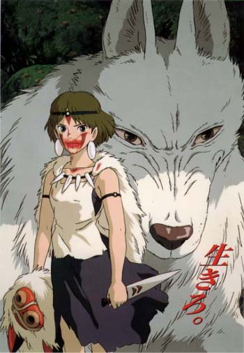 http://raglandfamily.files.wordpress.com/2009/09/princess-mononoke.jpg